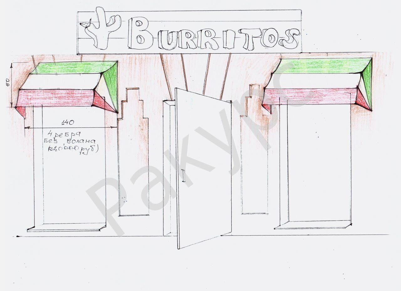 Барная стойка для кухни: фото, чертежи, видео 86